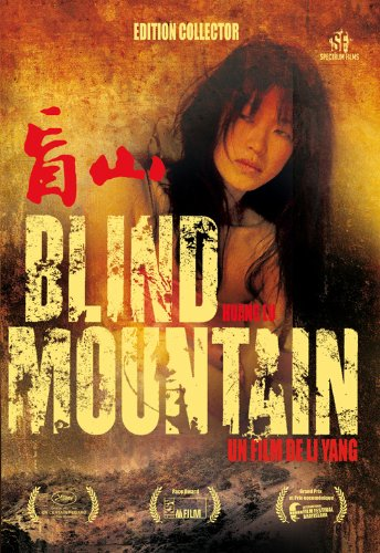Blind moutain