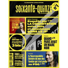 jm-video-sur-soixante-quinze